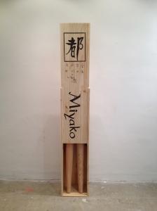 Miyako Chopstick Box